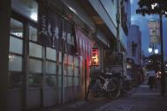 駄菓子屋から始まった老舗酒場の聖地、一之江の『カネス』へ