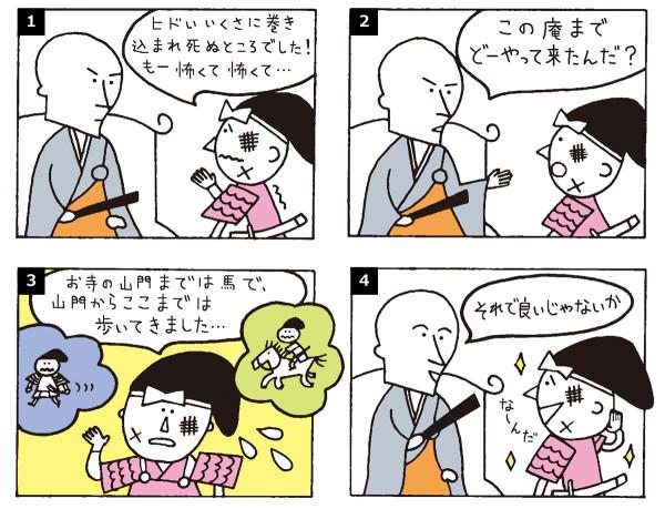 20170519_01
