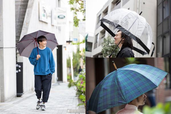 梅雨入り間近。『いい男』ほどファッションに合った『いい傘』を持っている