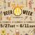 【イベント】ビール好きは必見! 16 日間のビールの祭典「東京ビアウィーク2017」開催