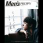 Men's PREPPY 2017年7月号