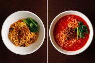 夏の定番、担々麺は本場四川式と日本式でここまで違う!