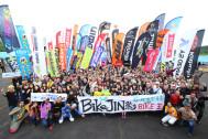 BikeJIN祭り@北海道・白老2017