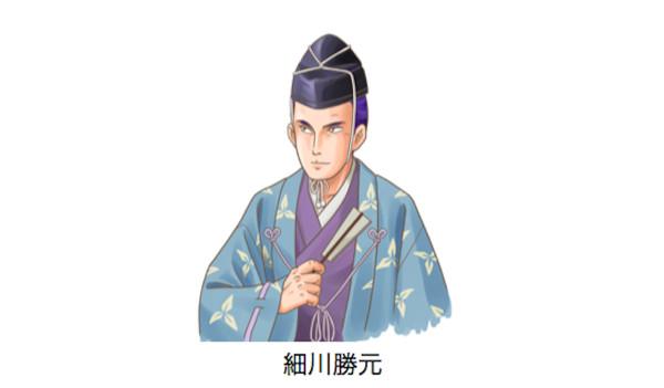 応仁1-3