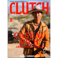 CLUTCH Magazine Vol.56