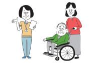 遠距離介護など身内の介護問題を一人で抱えこまないためにも知っておいてほしい「地域包括ケアシステム」
