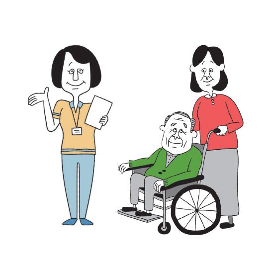 介護問題を一人で抱えこまないためにも知っておいてほしい「地域包括ケアシステム」