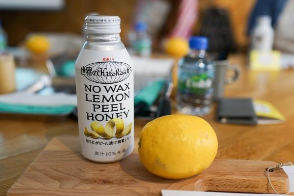 ここまでやる!? 100%ノーワックスレモン使用、究極の「レモン×蜂蜜」ドリンク誕生!