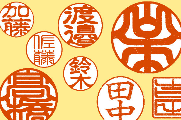 名字の由来が知りたい! 姓氏研究家・森岡浩さんに聞く「名字を知れば自分のルーツがわかる」