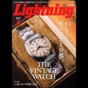 Lightning 2017年8月号 Vol.280