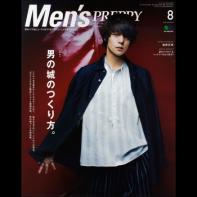 Men's PREPPY 2017年8月号