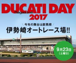 DUCATI Magazine DAY 2017