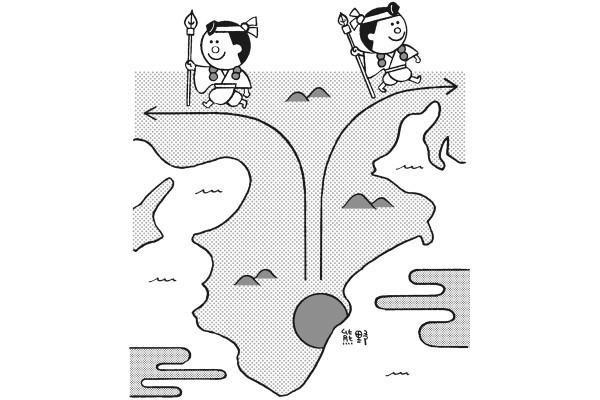 「鈴木」さんのルーツは熊野にあった! 名前と同じように名字にも由来があるのです。