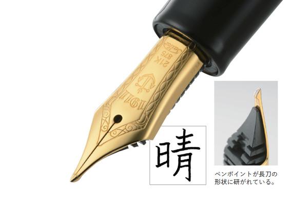 1200_ajiwai_セーラー長刀