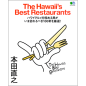 The Hawaii's Best Restaurants