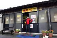 多聞恵美のうまいもんオカワリ!! 「三重県グルメツーリング! 亀山市~多気町ワンコイン平飼い鶏ランチ!」
