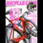 BiCYCLE CLUB 2017年9月号 No.389 [付録あり]