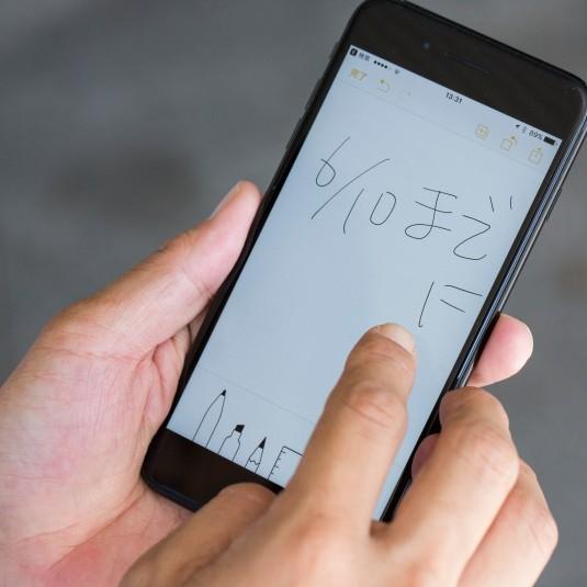 【初級】iPhoneを手帳代わりに 純正メモアプリは意外に便利!