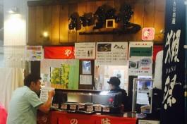 本州最西端の「空港酒場」。出張サラリーマンの聖地、発見!
