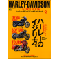 HARLEY-DAVIDSON Custom Book Vol.3