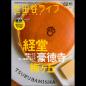 世田谷ライフmagazine No.62