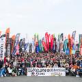 2017 BikeJIN祭り@熊本・HSR九州