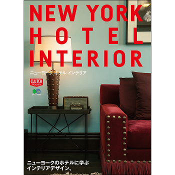 New York Hotels Interior