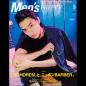 Men's PREPPY 2017年9月号