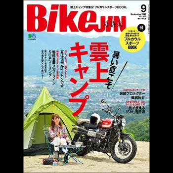 BikeJIN/培倶人 2017年9月号 Vol.175
