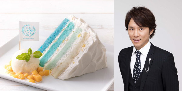 1200_rizokon_cake