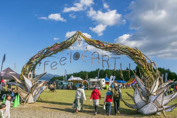 Feel EARTH2017 with ジープ フェスティバル