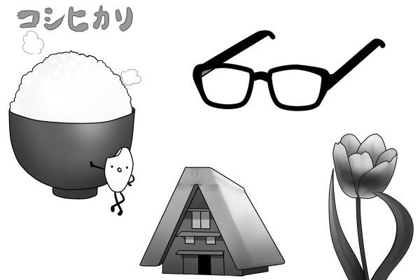 受験もばっちり! 『日本地理』が面白いほどわかるワザ