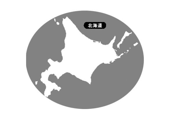 北海道 1