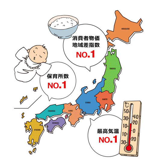 石川県で103円のたい焼きが長野県では94円! 国内でも物価はけっこう違う