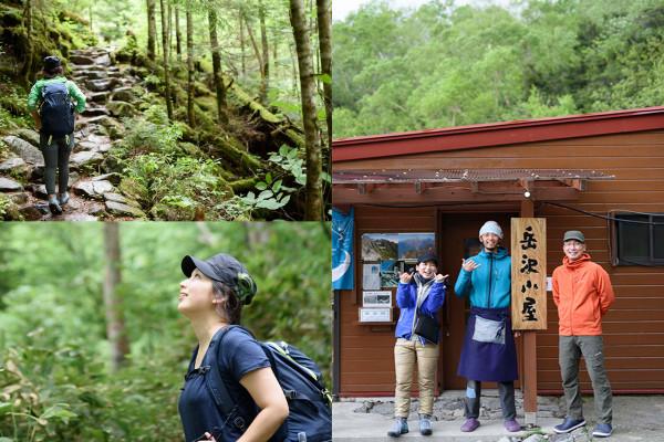 【上高地の楽しみ方・中級編】山小屋に泊まってトレッキング!