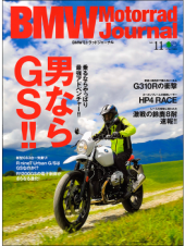 BMW Motorrad Journal vol.11