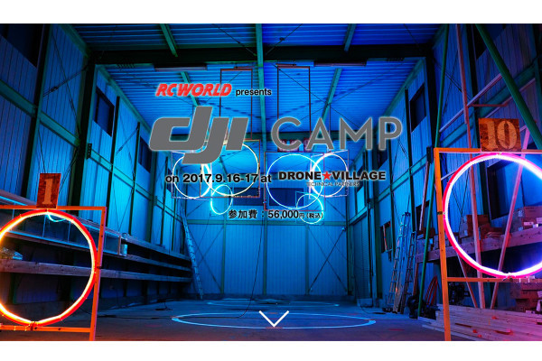 DJI CAMP by RC WORLD