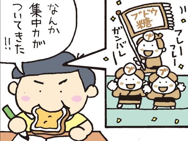 1200_P80ブドウ糖new_02