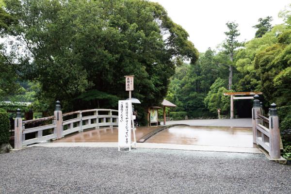 01外宮1表参道火除橋 1