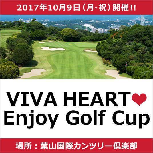 VIVAHEART Enjoy Golf Cup