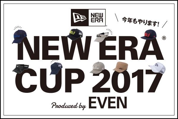 NEW ERA CUP 2017