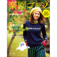 楽園ゴルフ Vol.36 Rakuen Golf x VIVA HEART