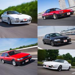 部品供給減でブーム再燃! 80年代名スポーツカー『5選』
