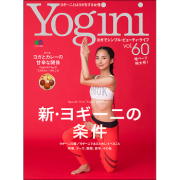 Yogini Vol.60