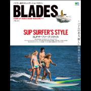 BLADES(ブレード) Vol.11