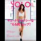 YOLO.style Vol.3