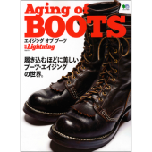 別冊Lightning Vol.171 AGING OF BOOTS