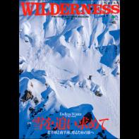 WILDERNESS No.7