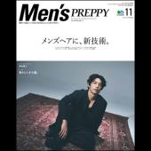 Men's PREPPY 2017年11月号