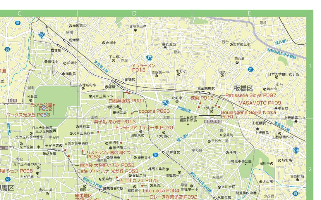 120-121 練馬区全体図